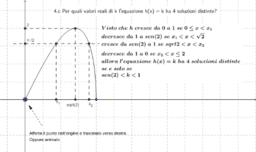 ESAME DI STATO 2014 - PROBLEMA 2.4C