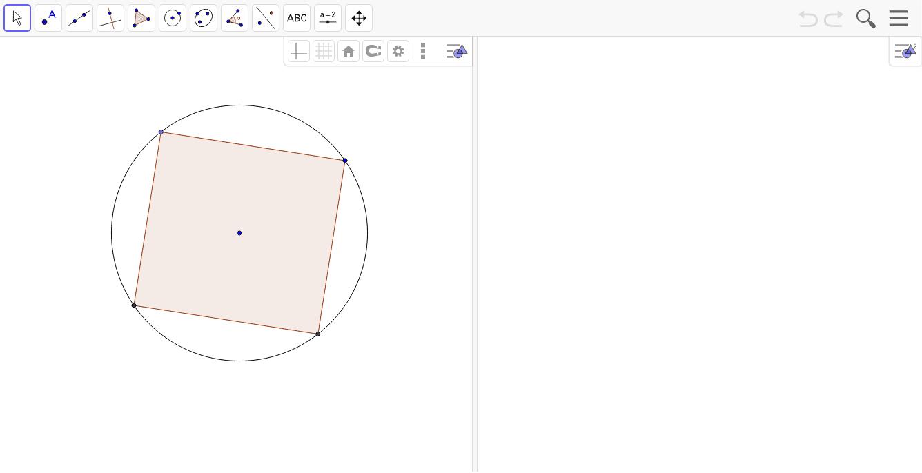 Copiar el Dibujo-GeoGebra en la Vista Gráfica 2