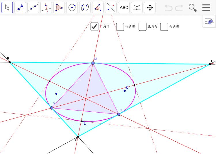 この4つの多角形の互いの関連は?・・・五角形以外の一点で交わる所が極点! 六角形の極線を作図してみよう。 ワークシートを始めるにはEnter キーを押してください。