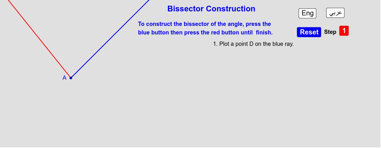"""Constructing Bisector  إنشاء مُنصّف الزاوية Tapez """"Entrée"""" pour démarrer l'activité"""