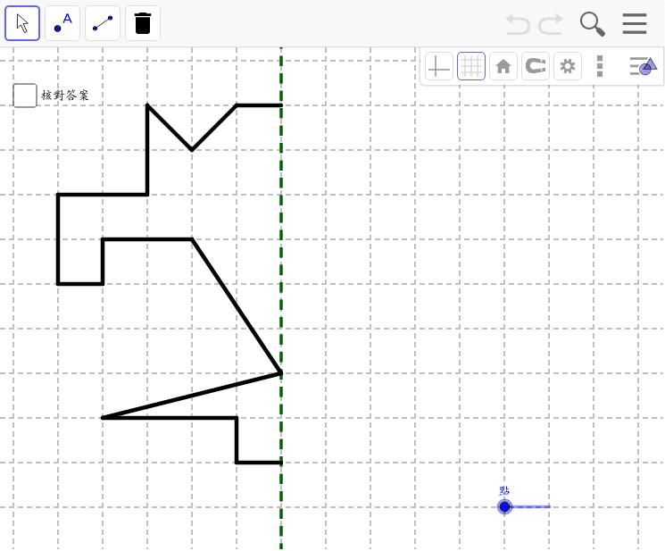 workshop example 6.1(b) Press Enter to start activity
