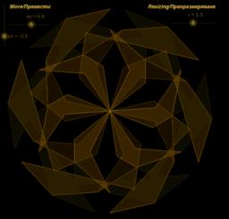 Swirling Heptagrins 8.