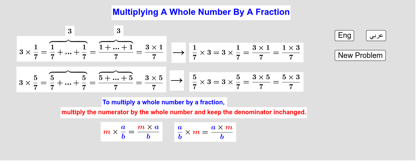 Multiplying A Whole Number By A Fraction       ضرب عدد كُلي في كسر Press Enter to start activity