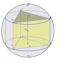 Трикутна призма