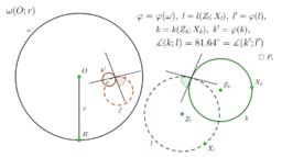 Теорема 6. за инверсията, случай 3.