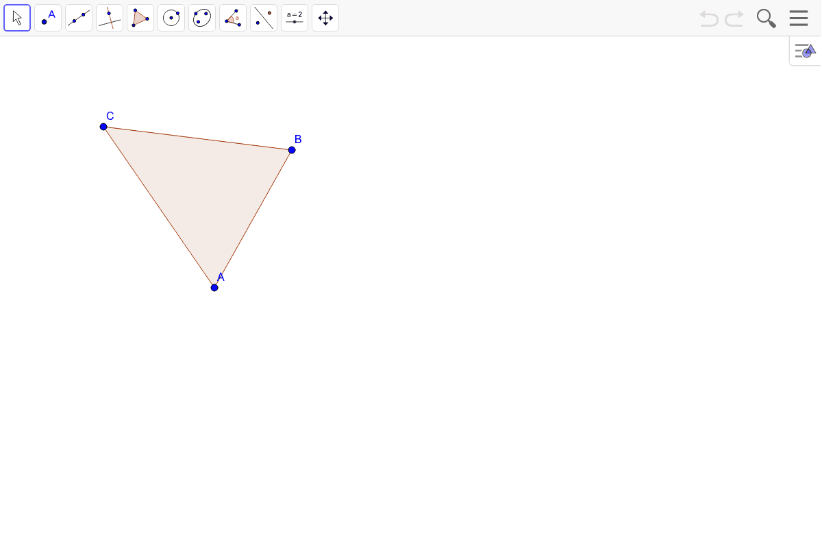 What you have just constructed is called an altitude. Construct all three altitudes of the triangles below.