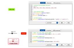 JavaScript to Create Slider
