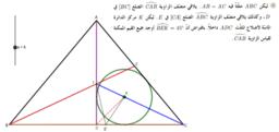 Math-Seminar