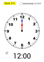 Larry's Clock