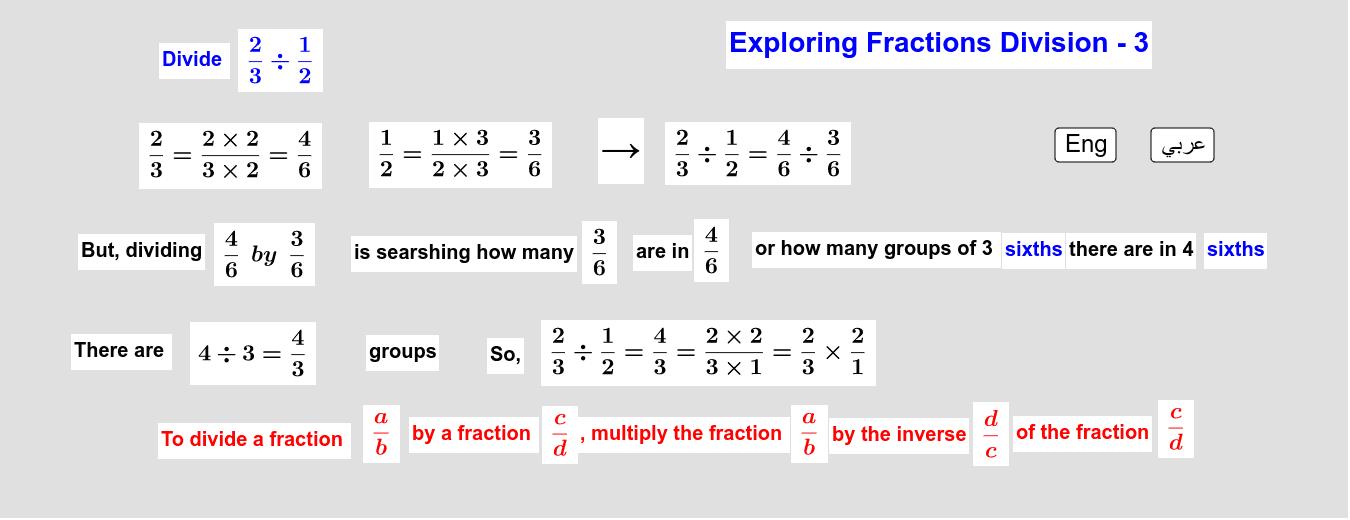 Exploring Fraction Divisio - 3           استكشاف قسمة الكسور - 3 Press Enter to start activity