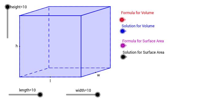Ογκος πρίσματος με βάση ορθογώνιο