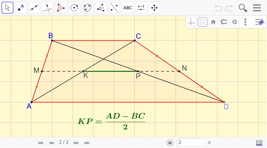 Відстань між серединами діагоналей трапеції Натисніть Enter, щоб розпочати розробку