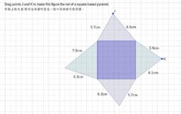 Pyramid Net