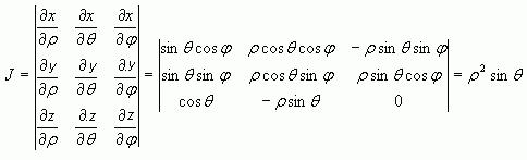 libro de integrales triples pdf