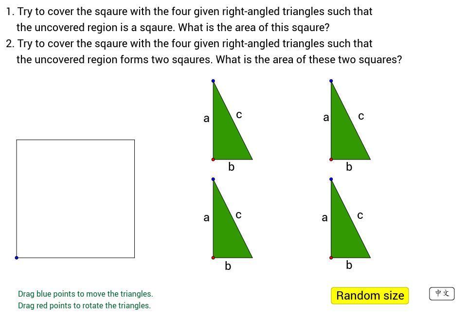 Proof of Pythagoras Theorem(1) 畢氏定理的証明(1)