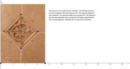 Tile Wall - Rhombus