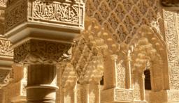 Symmetrie in het Alhambra