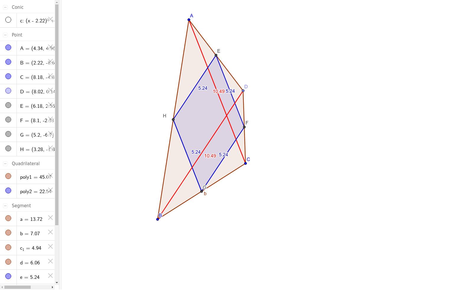 אם מחברים אמצעי צלעותיו של מרובע שאלכסוניו שווים, איזה מרובע מתקבל?  Press Enter to start activity