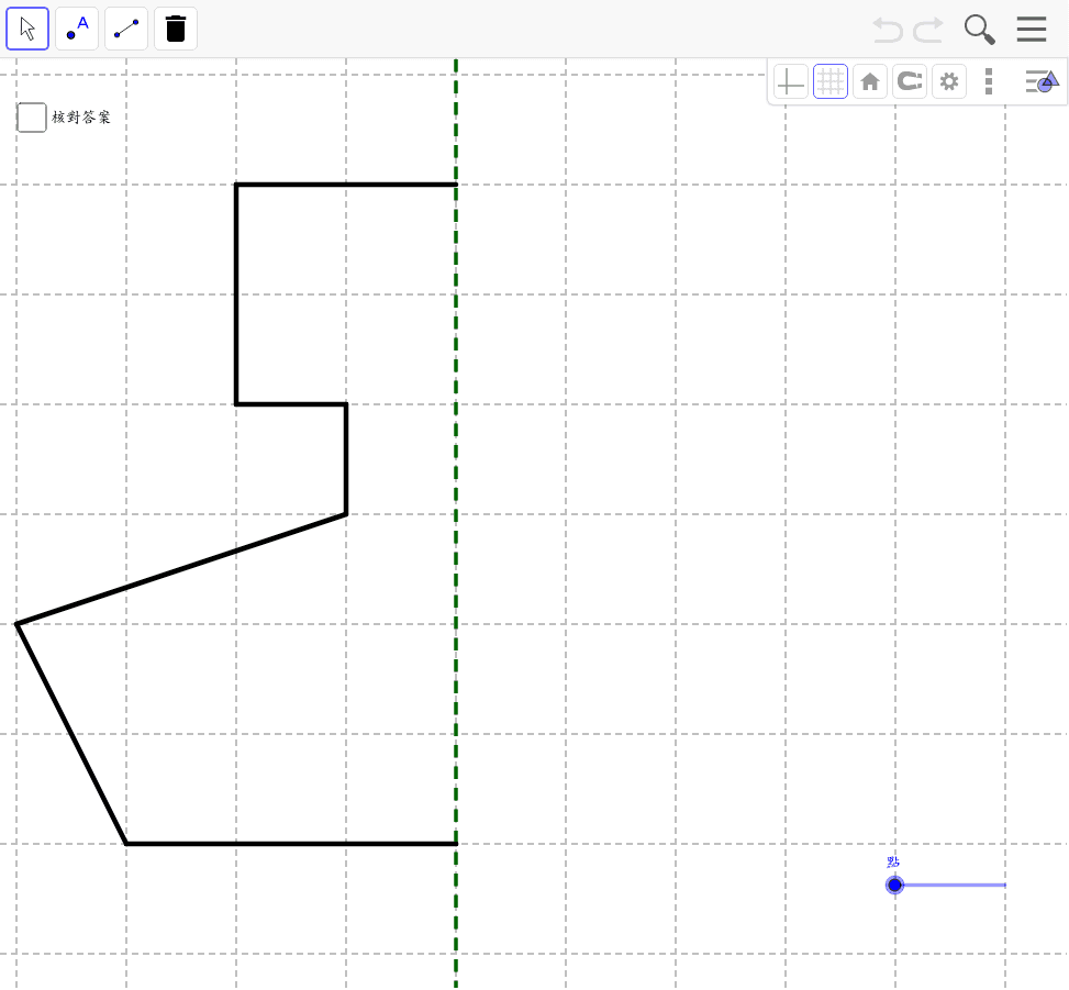 workshop example 6.1(a) Press Enter to start activity