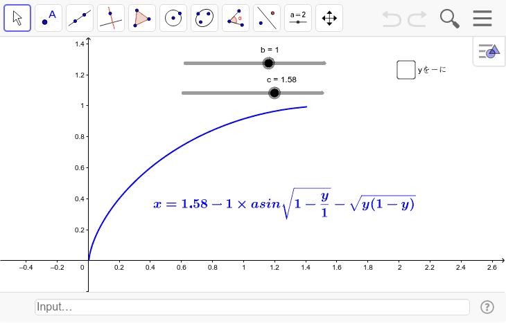 solveODEを使わずにコツコツと微分方程式を解くと一般解が出てくる。入力してみるとみごとサイクロイドになる。asinはsinの逆関数。