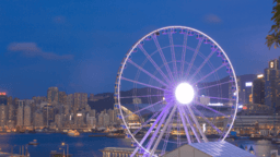 SL 10 Hong Kong Observation Wheel