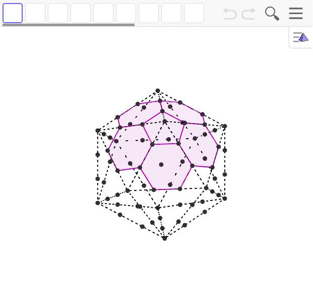 正20面体からサッカーボールを作ってみよう。これを切頂20面体という。準正多面体の一つ。