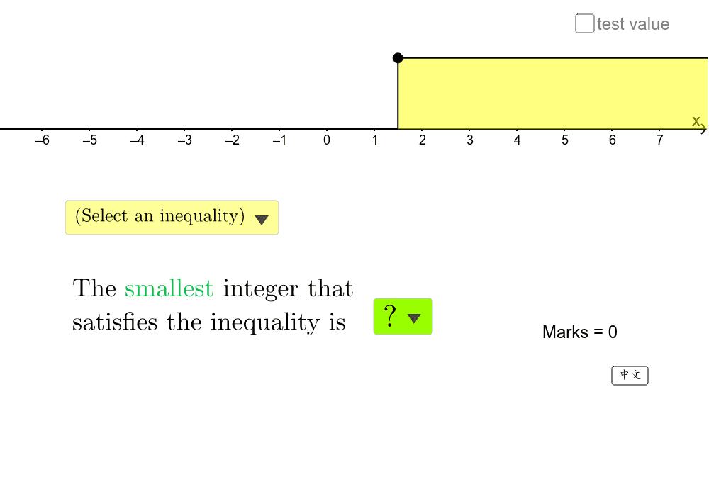選出圖示所代表的不等式,並選出滿足不等式的最大或最小整數。