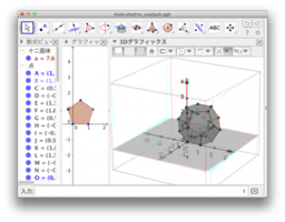 Educations with Dynamic Mathematical Software