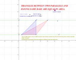 평행선 삼각형의 넓이2