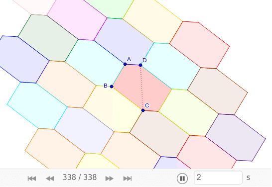 敷き詰めることのできる六角形は? この六角形は平行六角形です。つまり、合同な四角形を二つ合わせたもの。 ワークシートを始めるにはEnter キーを押してください。