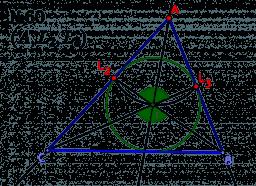 Восстановление треугольника