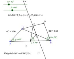 中点連結定理を使って(2)