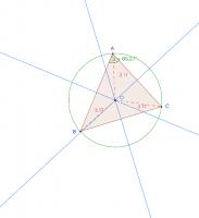 三角形的外心