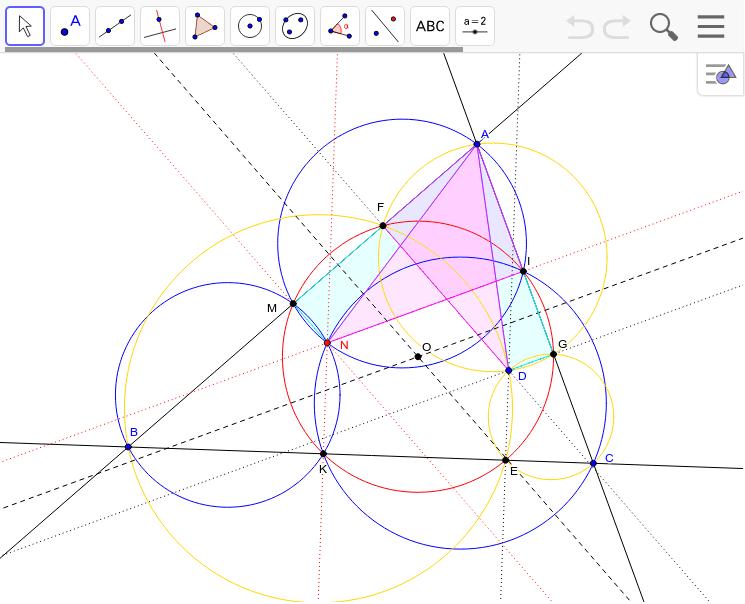 DとNとが等角共役点ならば、その6つの垂足は同一円周上にあることの証明。相似な三角形から方べきの定理を用いて証明します。