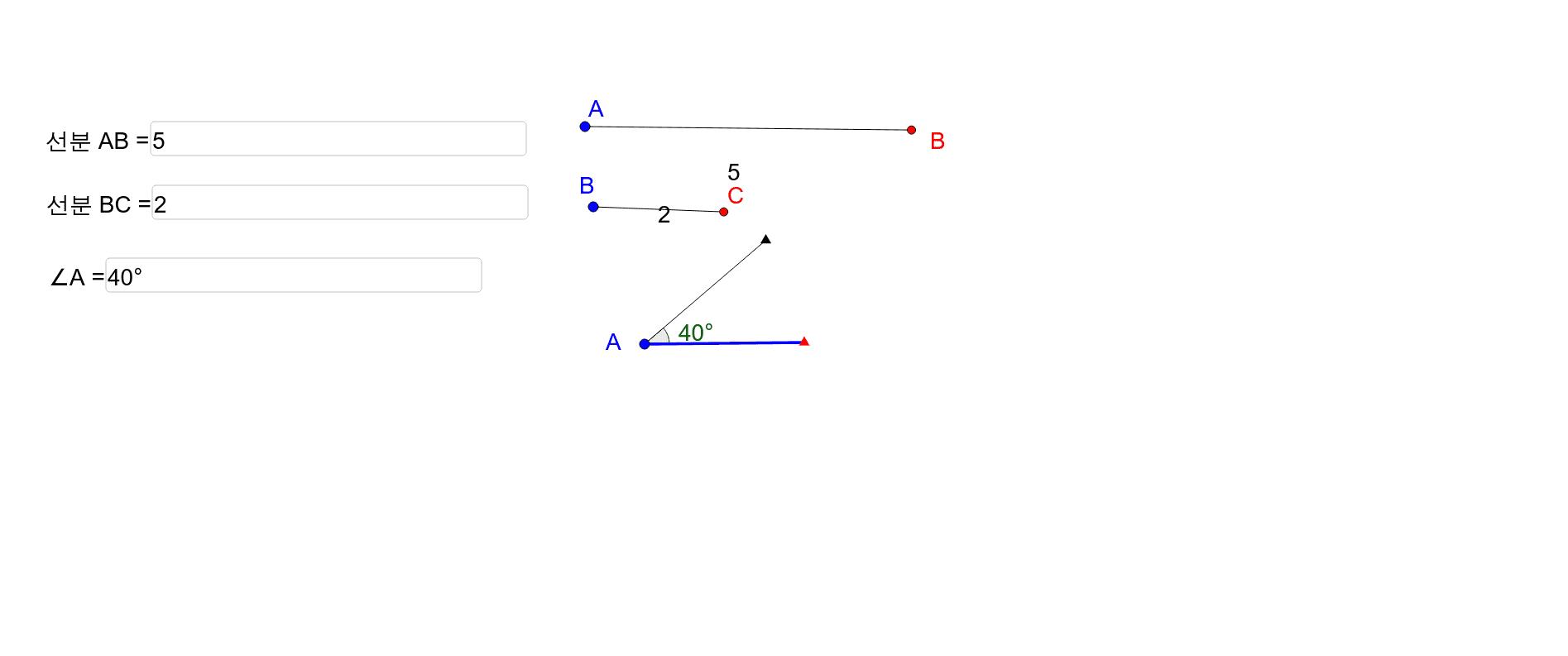 숫자 입력: 값 변경 |  파란 점: 도형 이동  |  빨간 점: 도형 회전