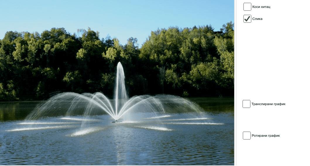 """Показати студенткињи да фонтана баца воду у облику параболе (искористити формулу за """"коси хитац"""" из физике)."""