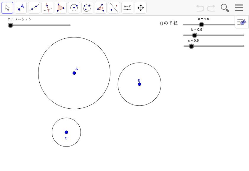 この作図で2つの接円ができる。相似軸はあと3つあるので、同様の方法で全部で8つの接円が作図できる。