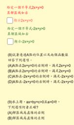學習活動二之二參數與圖形結構的關係