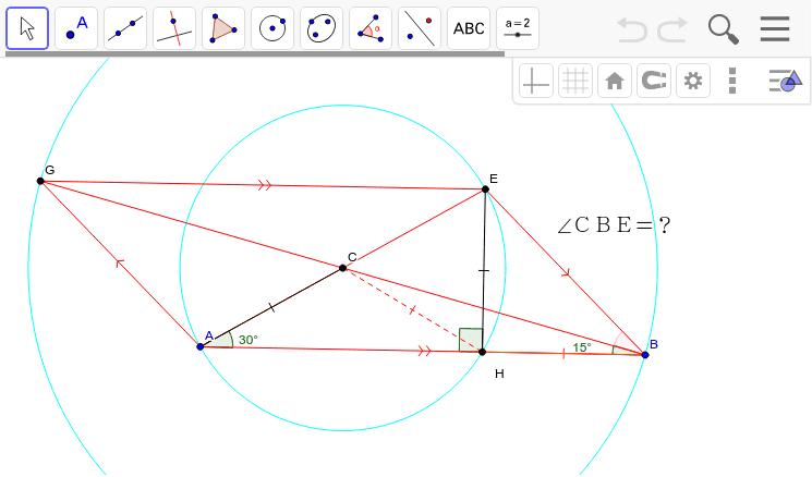 よって、△BEHは直角二等辺三角形になる。 ワークシートを始めるにはEnter キーを押してください。