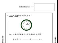TSA2018_6MC1-9.pdf