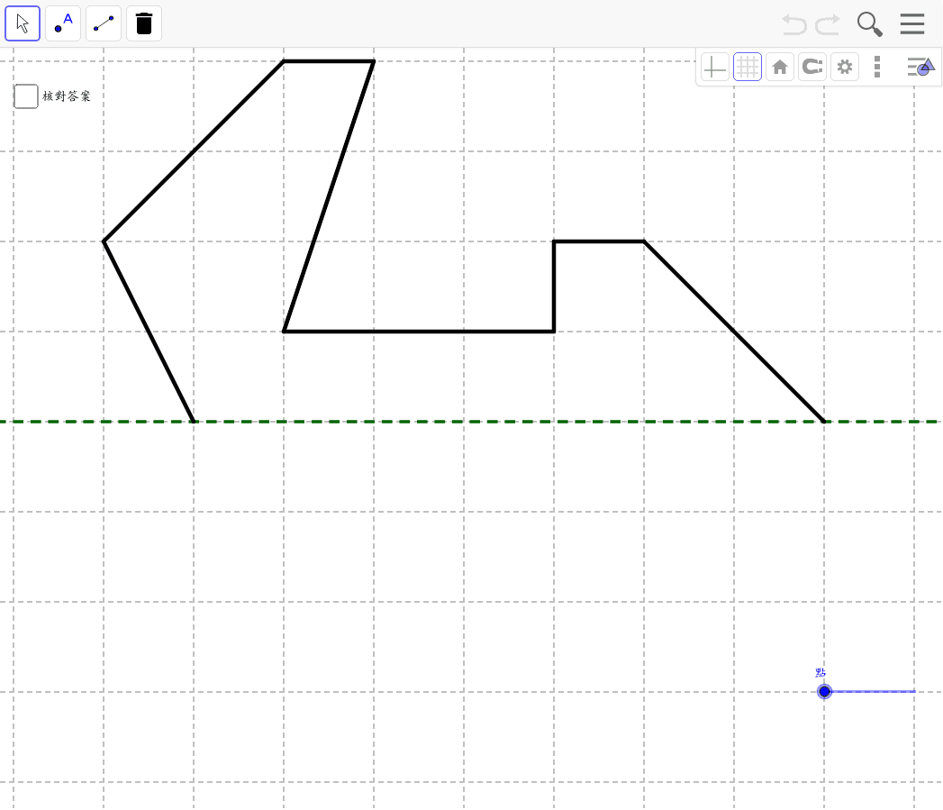 workshop example 6.1(c) Press Enter to start activity