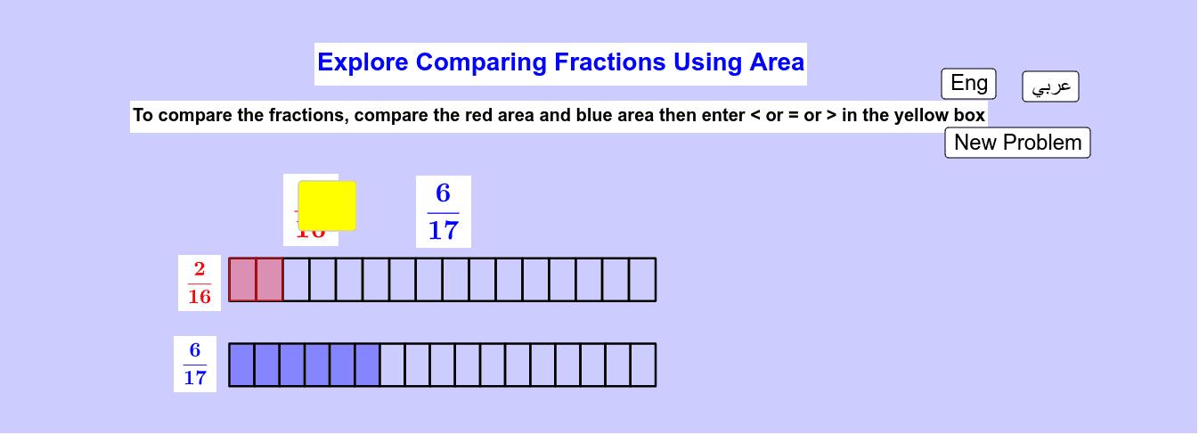 Comparing Fractions Using Area Model   مُقارنة الكسور باستخدام نموذج المساحة