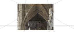 Deformació catedral de Vitoria