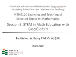 MTH5120 STEM in Math Education with GeoGebra