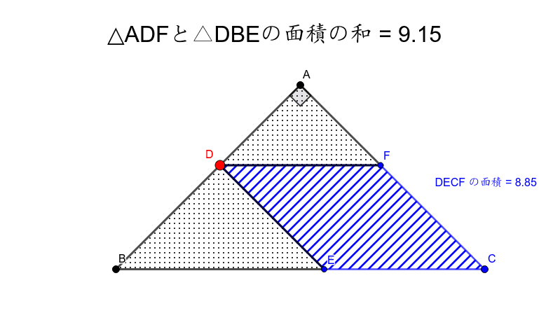 挑戦③の39(点Dが動かせるよ)