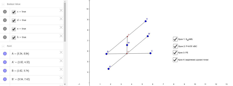 Точка М належить куту АВС. На сторонах ВА і ВС кута знайдіть такі точки E i F, щоб точка М була серединою відрізка ЕF. Натисніть Enter, щоб розпочати розробку