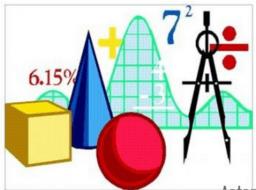 Сборник дидактических материалов к урокам математики