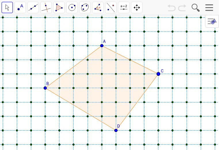 この四角形を直角三角形に分けてみよう。