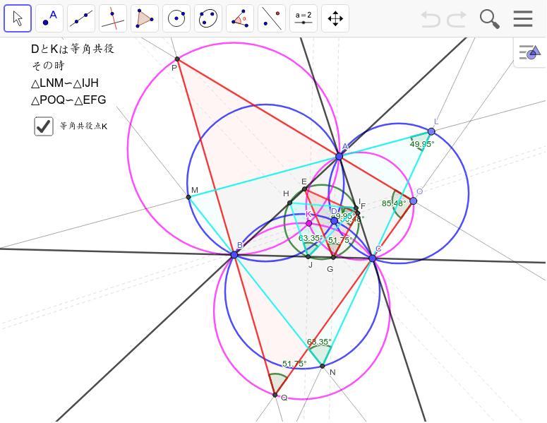Dを動かしてみましょう。DとKが重なったところが内心。左上の相似は、内接四角形の定理で証明できるはず。 ワークシートを始めるにはEnter キーを押してください。