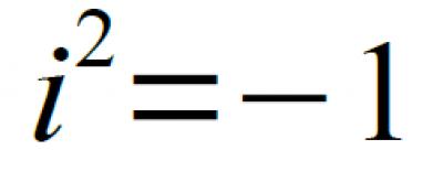 Números complejos. Matemáticas Bachillerato